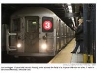 紐約地鐵再傳乘客被割臉 1個月內8起意外