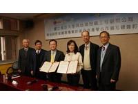 從個案合作走向系統 成大台灣世曦簽署產學合作