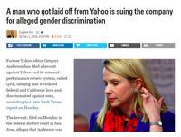 雅虎被控歧視男性!前員工提告:就因我是男的所以被炒