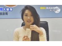 新北民政局活動網驚「科員好正」 公務員被狂推勝女神!