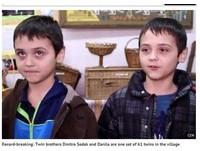 老師常常叫錯人 烏克蘭村落4000人就有61對雙胞胎
