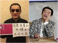 快訊/黃安不回台灣 母兒搭華航飛北京