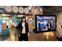 3大博館互動設計都他們做的 台科讓公仔從手機跳出來