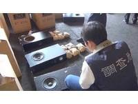 國內首見「音箱」藏毒 360公斤從東莞走私來賺過年財