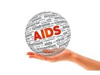 HIV有望痊癒? 研究:實驗已成功消除可避免再感染!