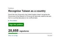 「台灣是國家」連署獲回應 英政府:長久以來無法承認