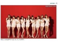 日本網友超愛搜尋AKB48 韓流明星成熱門關鍵字