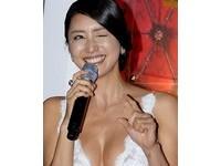 演藝圈醜聞!性愛影片「A某女」激似韓國小姐韓成珠