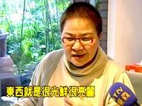 美食新書被偷印 胡天蘭怒告出版商