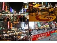 50年歷史 「六合夜市」年底轉型晉升國際夜市