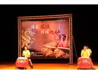 台東自製公演節目 藝文中心邁向國際級劇場