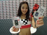 超殺!擴充周邊夯 記憶卡賣家資訊月日銷售超過200萬