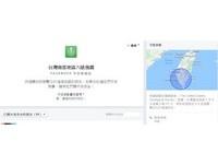 台南高雄的朋友,還好嗎?快用臉書安全通報功能報平安