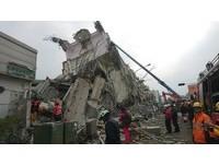 南台大地震搜救終結 災情+傷亡+捐助物資消息懶人包