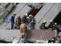 美濃地震 陸媒痛批民進黨:全都是「務虛」的做法