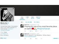 Twitter秀台灣國旗 烏茲別克滑冰選手為台灣祈禱