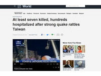 Fox News、ABC News 報導地震災情 引用ETtoday新聞