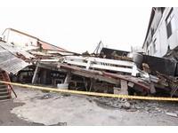 6.4強震!台南多棟大樓塌 新北13建物「未完成補強」