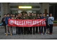 新竹憲兵隊前進交通大學 增進軍民互動促進志願役招募