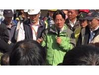 賴清德謝馬英九「強化災區搜救能量」 指示全力救災