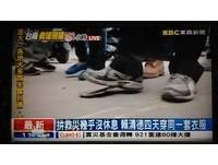 地震至今天天守災區 賴清德球鞋還被拍到「開口笑」