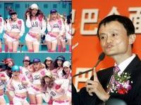 馬雲成「少女時代」老闆! 豪砸10億入股SM娛樂