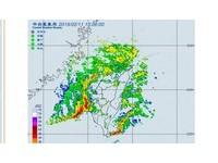 不好了!台南將可能下起瞬間大雨 救災進度恐受影響