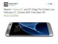 三星Galaxy S7系列擬2月21日開放預購!而且還送...