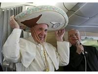 教會赦免!墨國神父染愛滋性侵女童 家屬見方濟各遭拒
