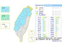 北台灣開始變天了! 新北、基隆市發布大雨特報