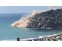 紐西蘭基督城發生5.8大地震! 整片山崖崩落滾入海中