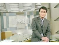 徵求反同來賓! 主持人陳信聰PO文說真心話:我很恐同