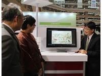 故宮精選29本電子書 台北國際書展搶先推出