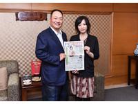 台灣美女棋士謝依旻稱霸日本棋壇 王令麟衷心祝賀與支持