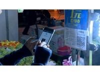 台灣電子支付還有段路要走? 網:店家為「省時間」不給用