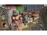 4人齊聚共鬥!《進擊的巨人》發表大型機台電玩版