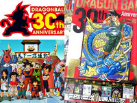 七龍珠30週年紀念冊!未來還會繼續戰下去...