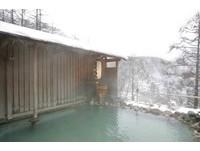 日本五大終極療效秘湯!傳說泡3天白骨湯3年不感冒