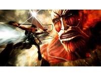 《進擊的巨人》PS4、PSV繁中版將於6月2日正式發售