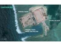美智庫:中國在南海礁島建高頻雷達 可追蹤B-2隱形機