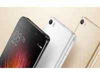 快訊/小米手機5北京亮相!售台幣萬元起,3月1日上市