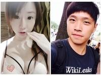 爆私約「T妹」陳為廷祝她星途順利 網挺:刷存在感