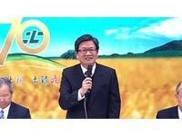 地震影響台南房價? 土銀:不調整房貸政策
