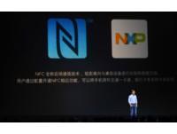 小米5採用恩智浦NFC解決方案,用戶刷手機就可搭公車