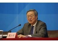 中國人行行長周小川:貨幣政策用太多效應可能遞減