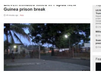巴紐爆集體越獄事件 致11死17傷、多名囚犯趁亂逃跑