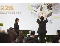 中國大陸也要辦228活動 陸委會大氣這樣回
