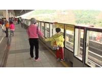 北捷剩餘37個車站增設月台門 107年陸續完工啟動