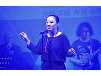 李宗盛、蕭敬騰都說讚!《歌手》黃綺珊20年後唱回台灣