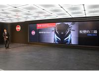 衝三成市佔 三陽機車推新車新店新服務